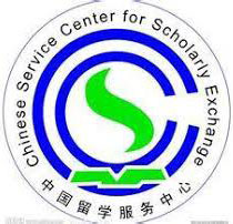 Chinese Service Center for Scholarly Exchange